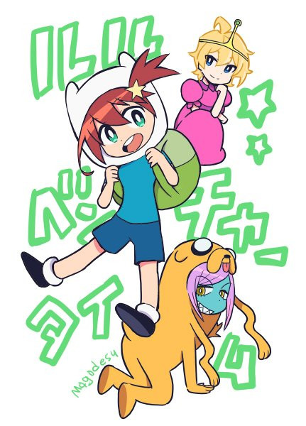 Crossover Adventure Time Patrol Luluco