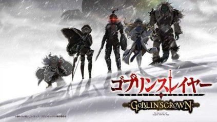 Goblin's Crown