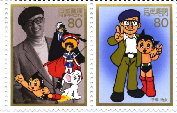 francobollo Osamu Tezuka