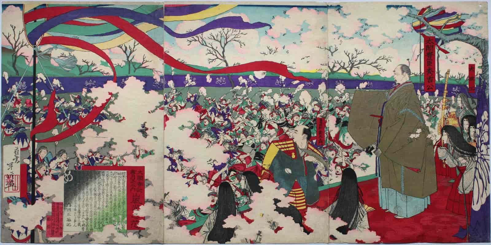 Hanami di    Yamazaki Toshinobu