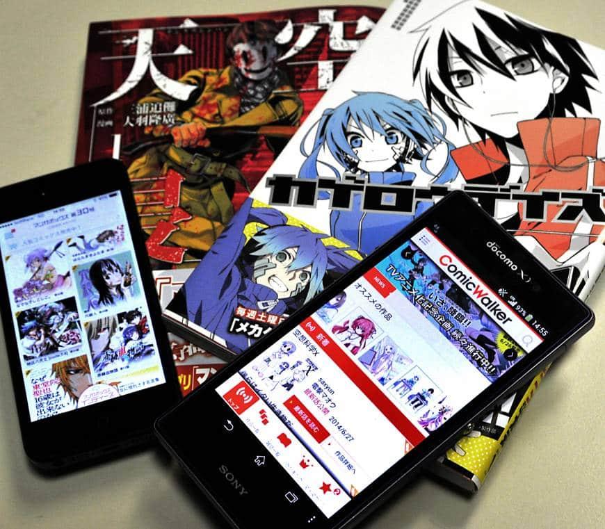manga digitali