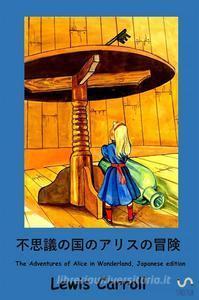 edizione giapponese di Alice nel Paese delle Meraviglie