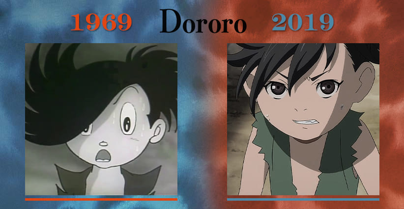 Dororo differenze