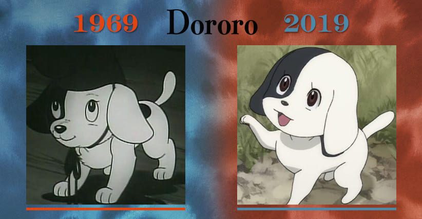 Dororo differenze cane