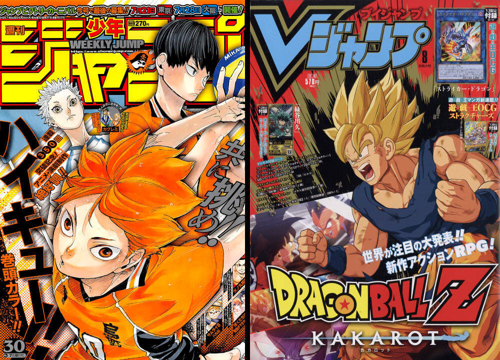 shonen_jump_and_v_jump_covers