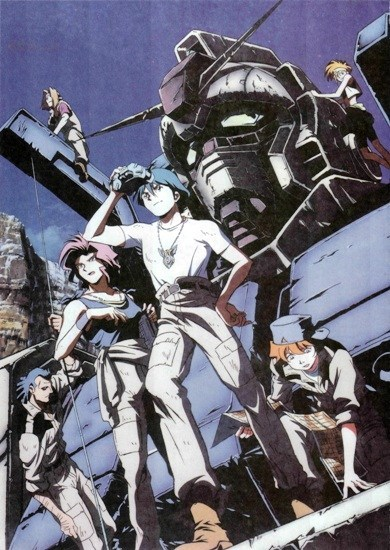 franchise Gundam - the 8th ms team