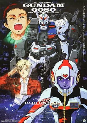 franchise Gundam - guerra in tasca