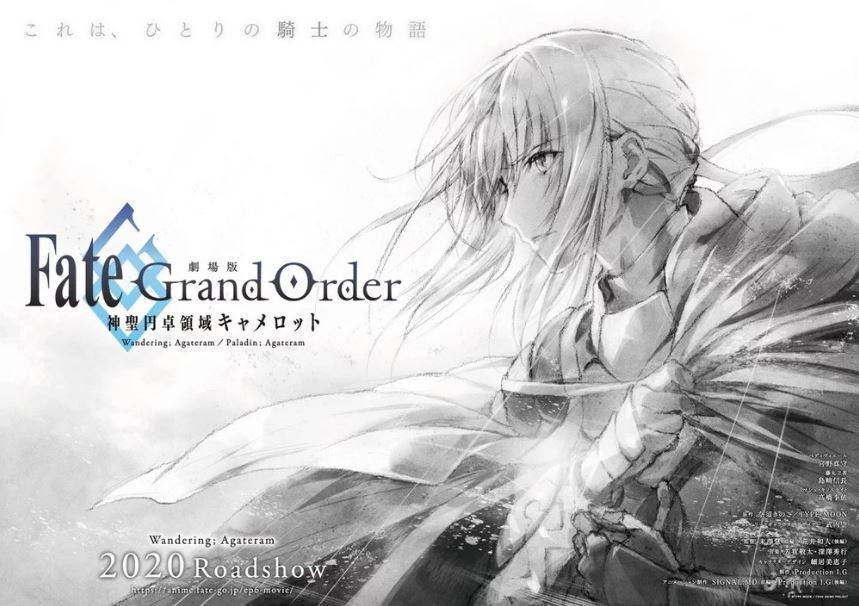 Fate Grand Order Wandering Agateram