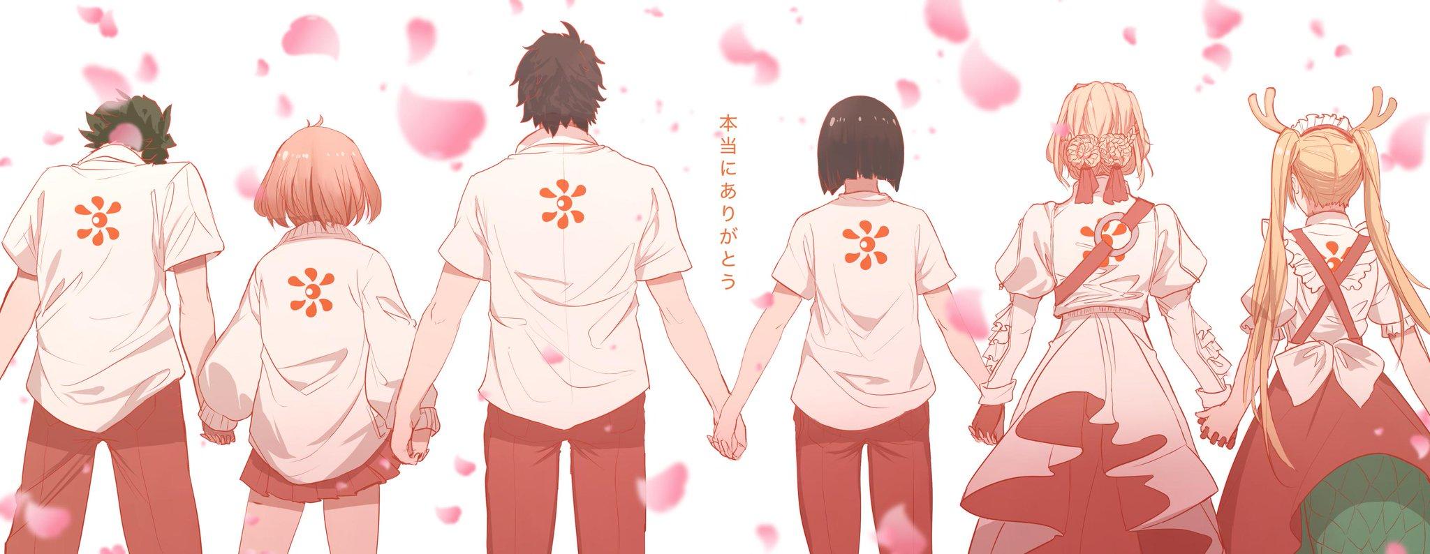 Kyoto Animation