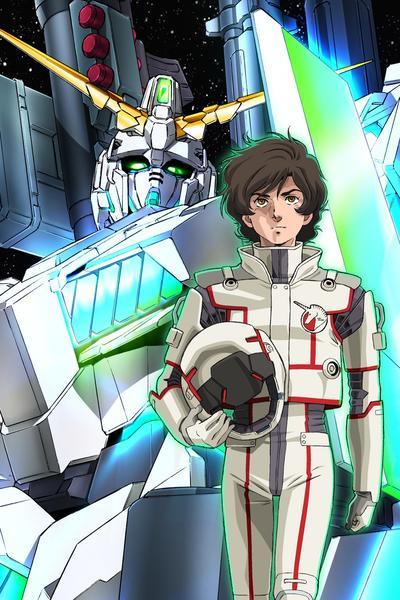 franchise Gundam - Gundam unicorn