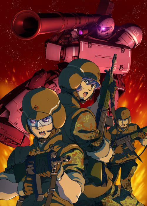franchise Gundam - the origin