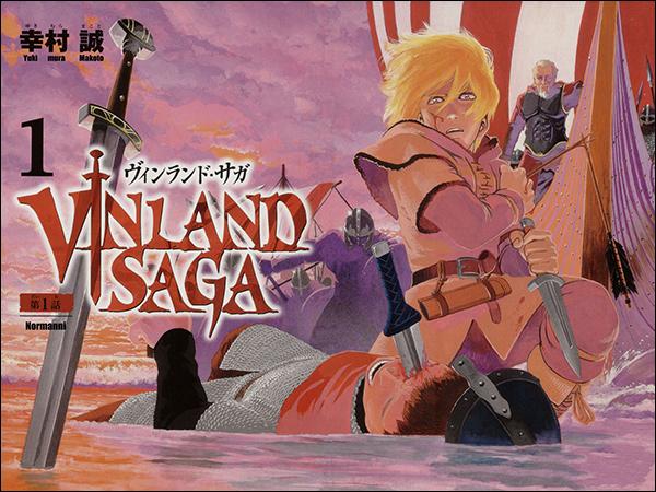 Vinland Saga volume 1