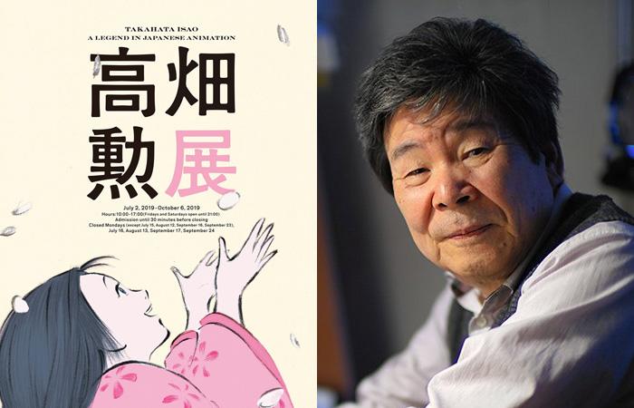 Manifesto poster mostra Isao Takahata