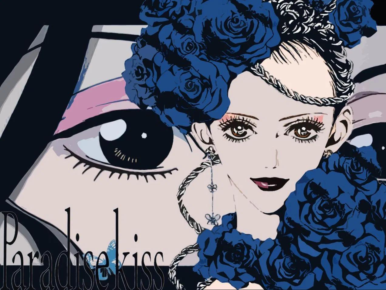 Recensione Paradise Kiss: Yukari