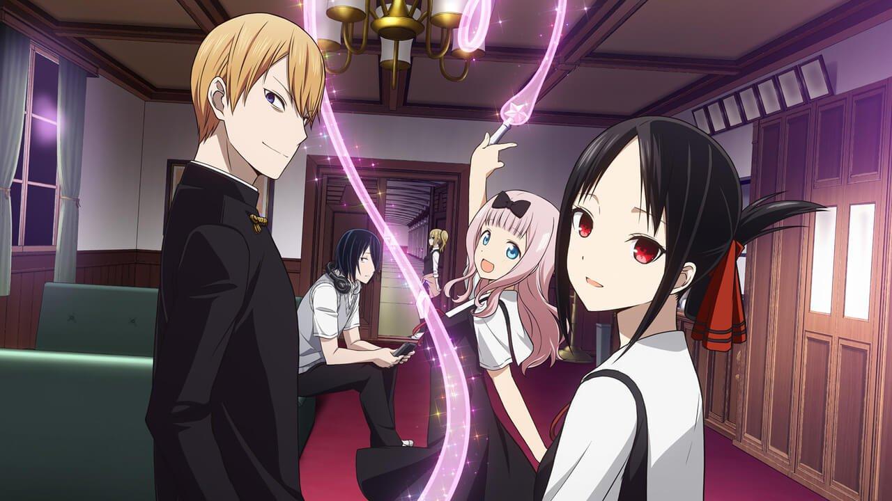Kaguya-Sama Love is War immagine 1