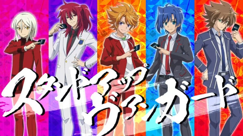 Cardfight!! Vanguard Gaiden if cover