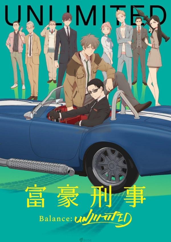 Fugou Keiji Balance: Unlimited cover