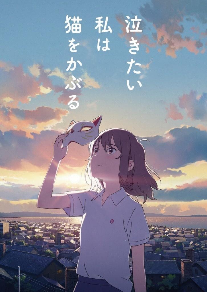 Nakitai Watashi wa Neko o Kaburu cover