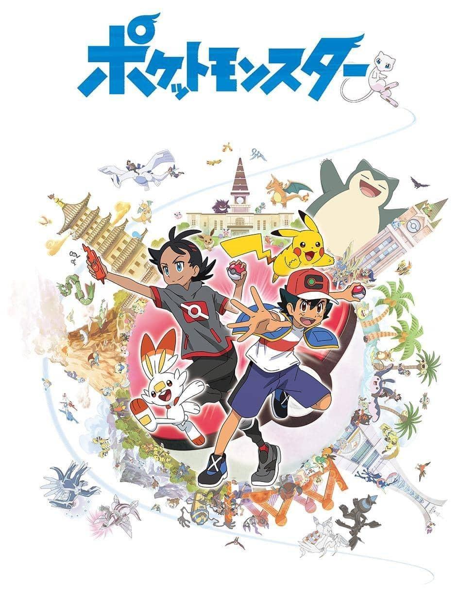 Pokemon 2019 cover