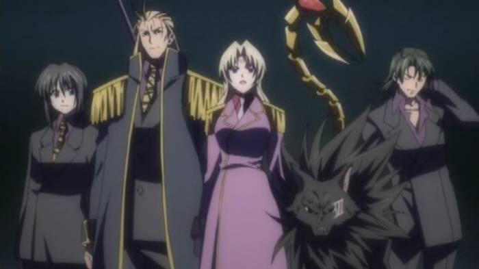 organizzazioni malvagie, black cat