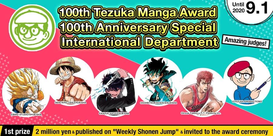 Concorso Tezuka