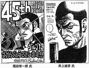 golgo 13 manga 45 anni