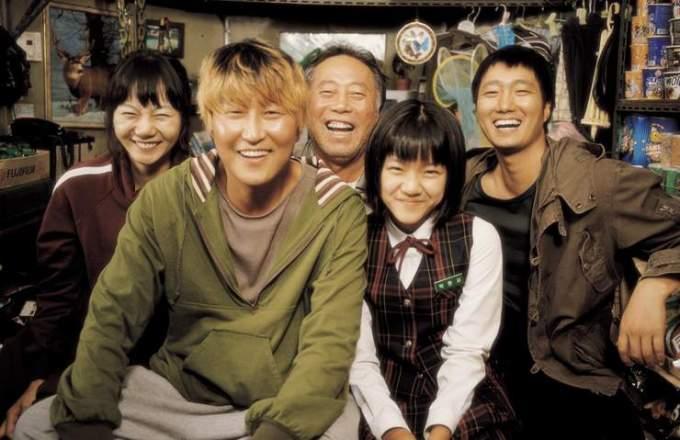 The Host Bong Joon-ho Naoki Urasawa