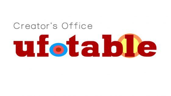 Ufotable logo