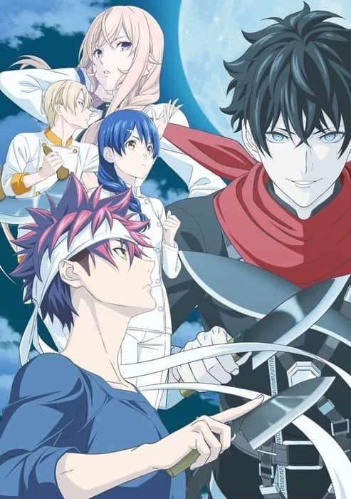 Food Wars! The Fifth plate
