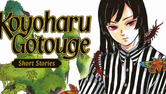 short stories gotouge