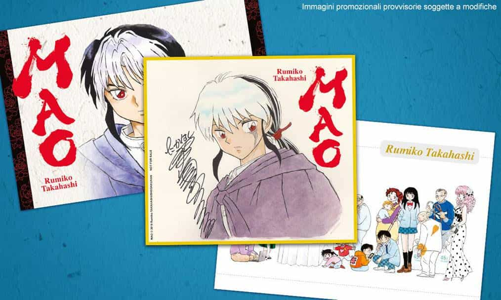 Rumiko Takahashi Special Pack