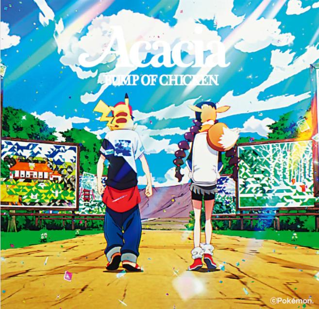 Cover della Disco Acacia