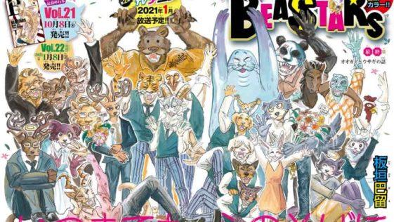 Beastars capitolo finale manga
