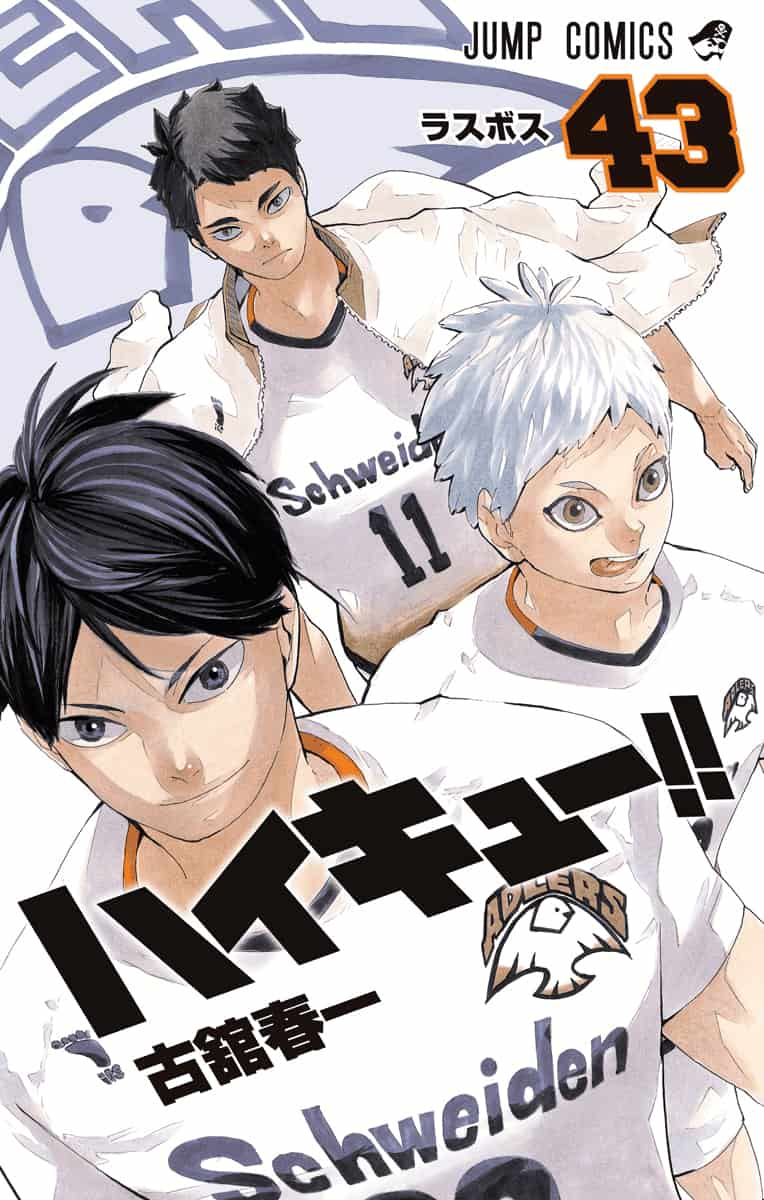 Haikyuu Volume_43