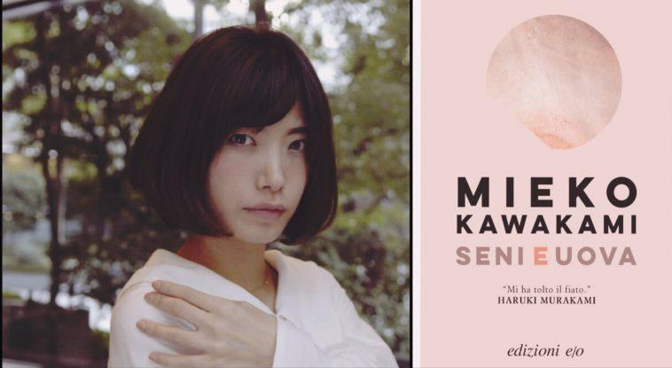 Seni e uova mieko kawakami