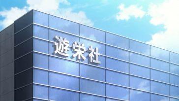 Edificio Shueisha