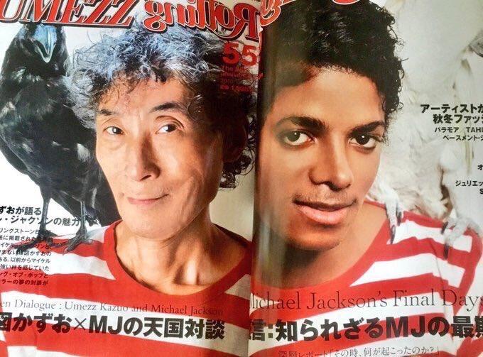 Kazuo Umezu e Michael Jackson