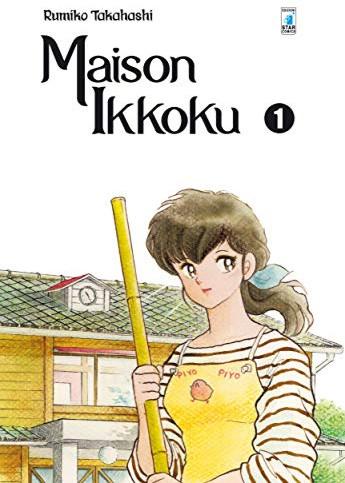 """Maison Ikkoku"" di Rumiko Takahashi, Star Comics"