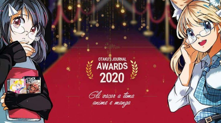 Otaku's Awards 2020