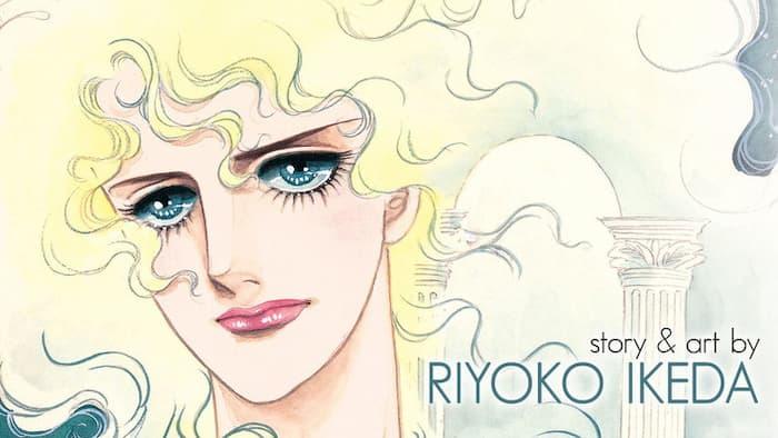 Taglio della copertina del volume di Claudine! che raffigura il primo piano del protagonista.