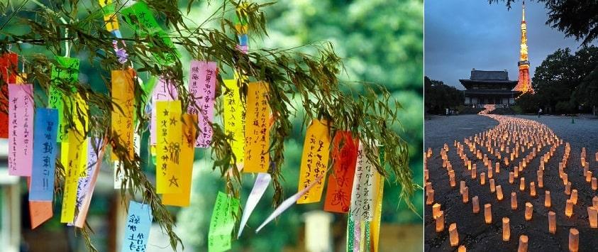 Tanabata Decorazioni