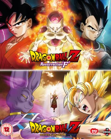 Locandina Dragon Ball Z: Resurrection 'F' e Dragon Ball Z: Battle of Gods