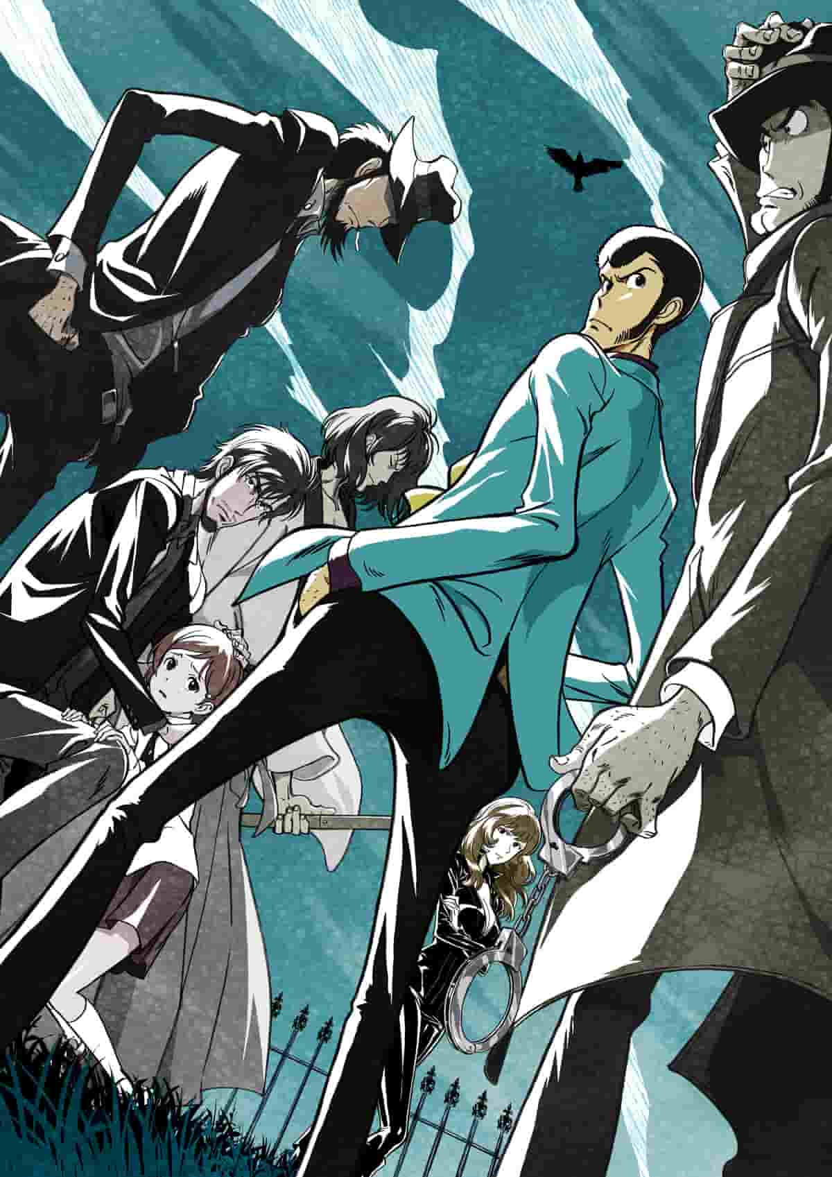 Lupin the Third PART 6