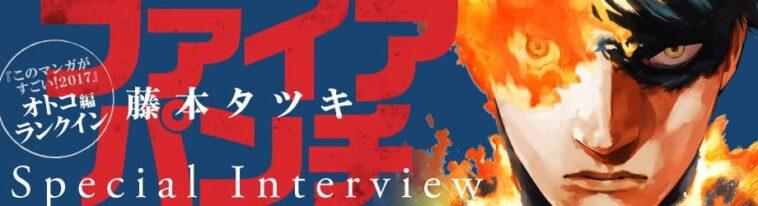 Intervista su Fire Punch